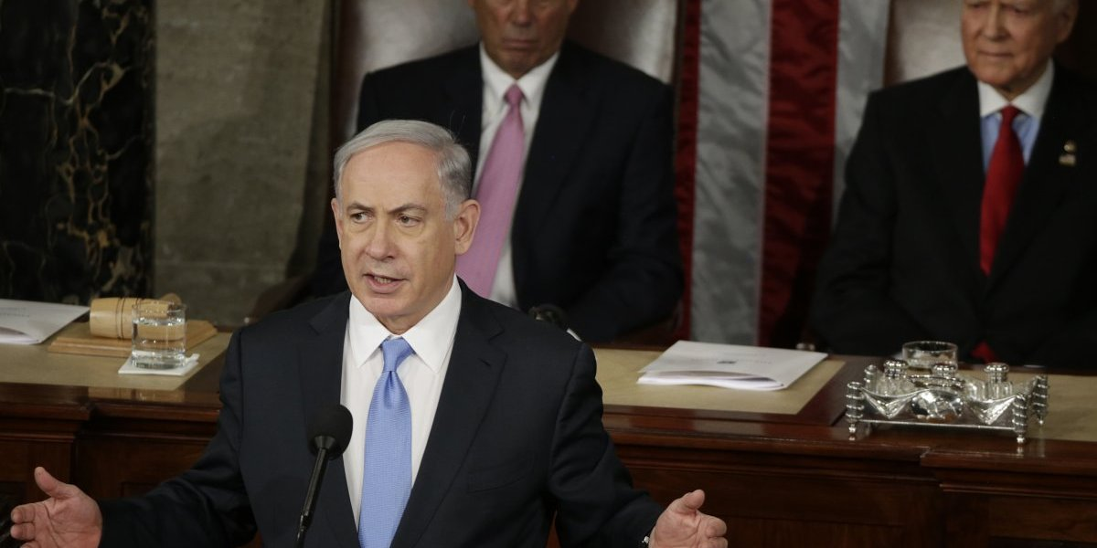 Benjamin Netanyahu addressing Congress